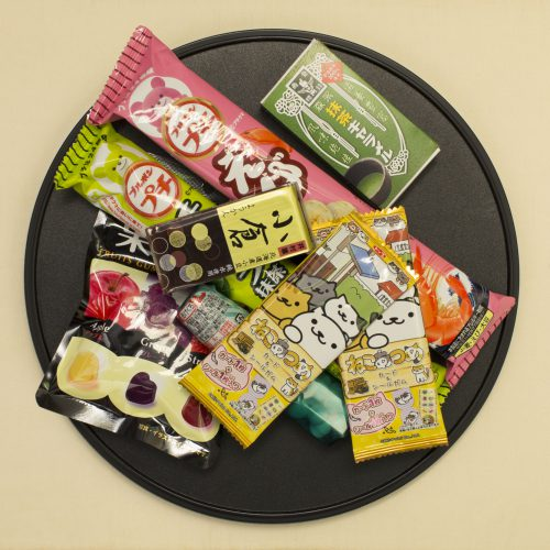 Isshin Den Haag / The Hague: Shop - Japanese - Sweets - Japanese Candy